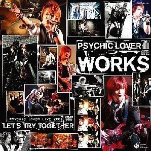 Psychic Lover III - Works [CD+DVD]