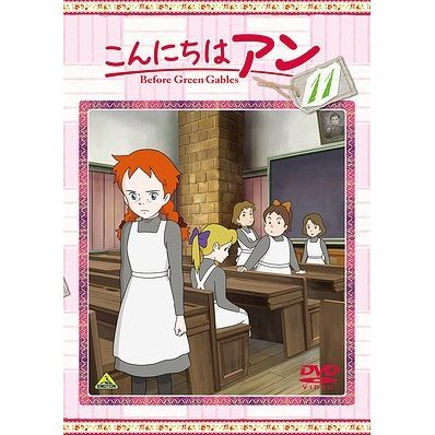 Konnichiwa Anne - Before Green Gables 11