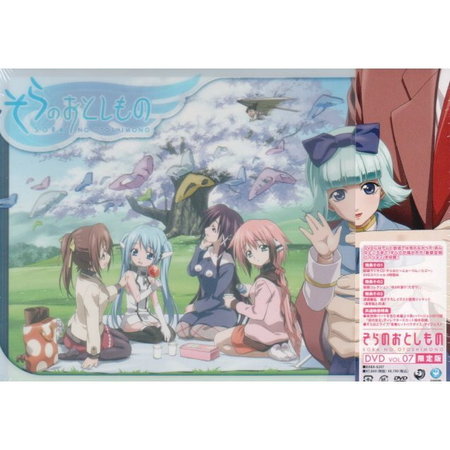 Sora No Otoshimono Vol.7 [DVD+CD Limited Edition]