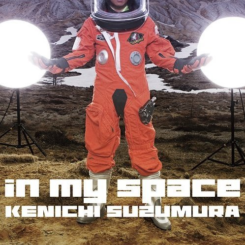 In My Space [CD+DVD]