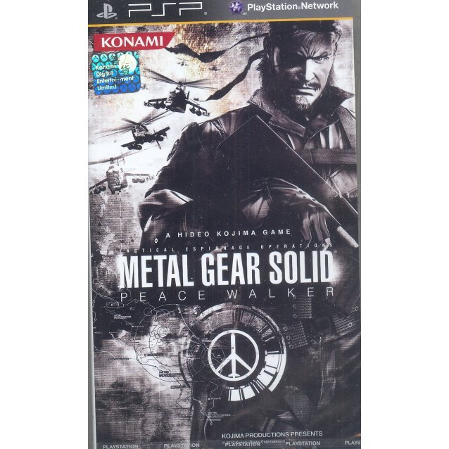 Metal Gear Solid Peace Walker (English language version)