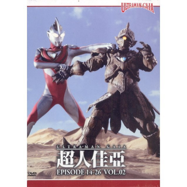 Ultraman Gaia [3-Disc Boxset Vol. 2 Episodes 14-26]