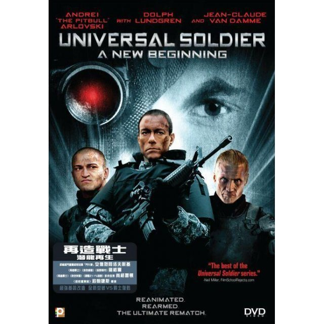 Universal Soldier: A New Beginning
