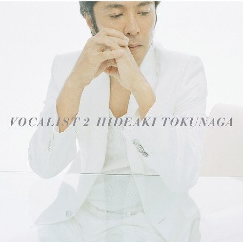 Vocalist 2 [Mini LP Limited Edition]