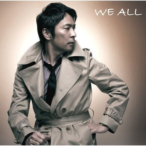 We All [Mini LP Limited Edition]
