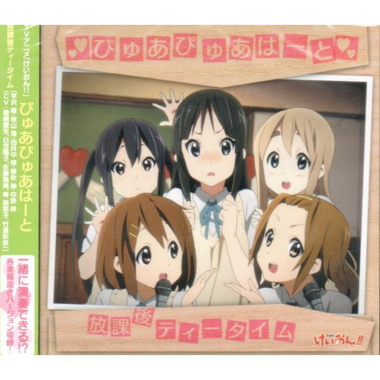 K-ON! Pure Pure Heart