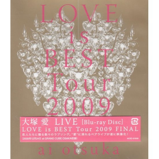 Ai Otsuka Love Is Best Tour 2009 Final
