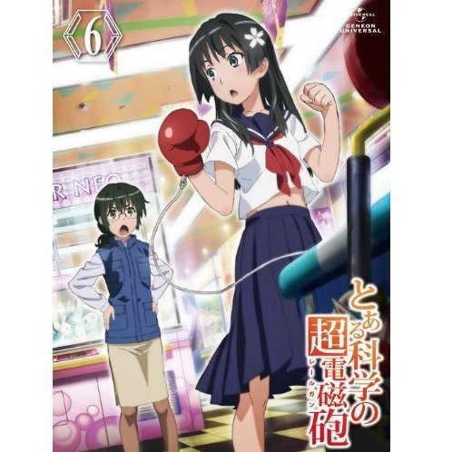 To Aru Kagaku No Railgun Vol.6 [Limited Edition]
