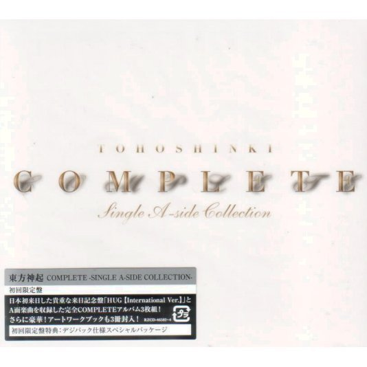 Complete - Single A-side Collection