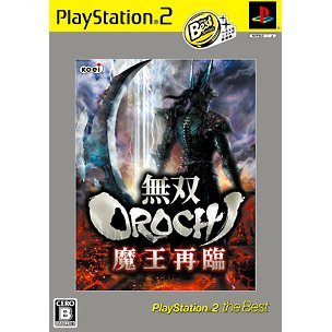 Musou Orochi: Maou Sairin (PlayStation2 the Best)