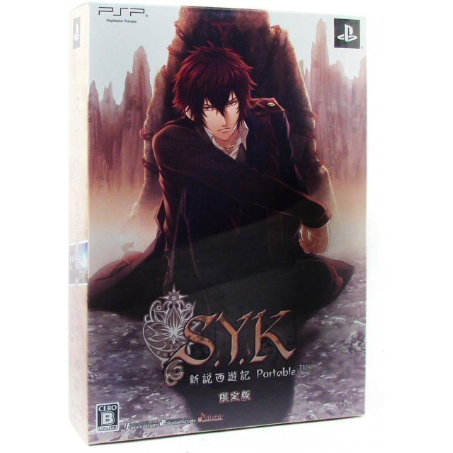 S.Y.K.: Shinsetsu Saiyuuki Portable [Limited Edition]