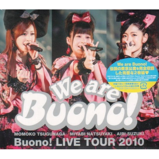 We Are Buono Buono Live Tour 2010