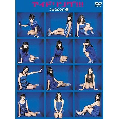 Idoling Season 6 DVD Box