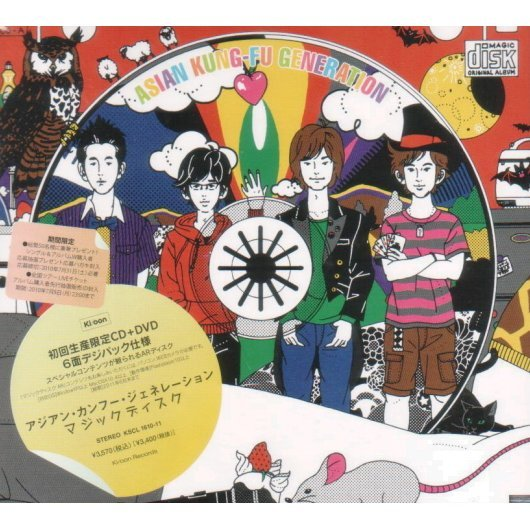 Magic Disc [CD+DVD Limited Edition]