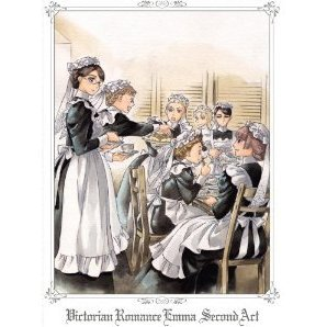 Emma - A Victorian Romance: Second Act DVD Box [Limited Edition]