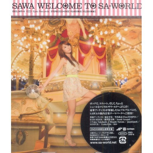 Welcome To Sa-World [CD+DVD Limited Edition]