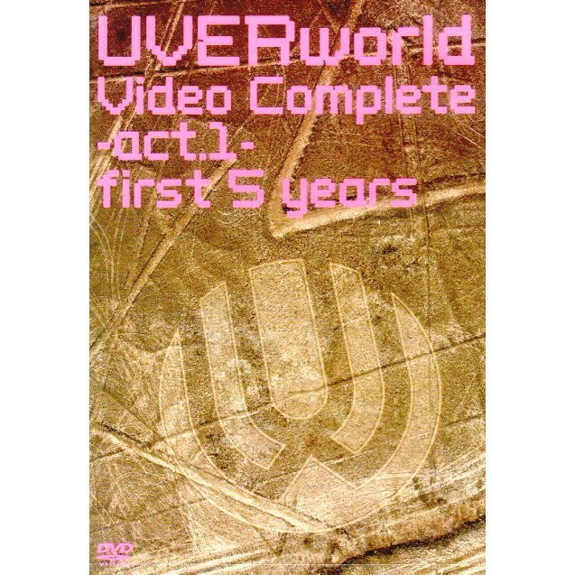 Uverworld Video Complete-act.1 - First 5 Years