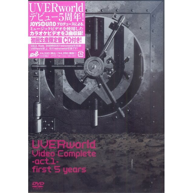 Uverworld Video Complete-act.1 - First 5 Years [DVD+CD Limited Edition]