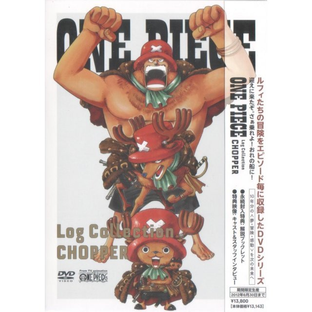 One Piece Log Collection - Chopper [Limited Pressing]