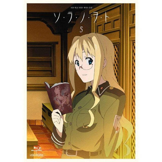 So Ra No Wo To 5 [Blu-ray+CD Limited Edition]