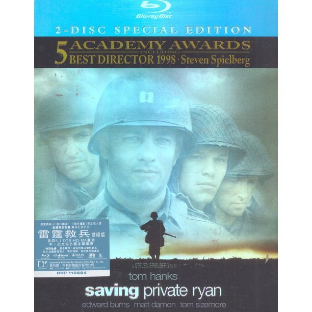 Saving Private Ryan [2-Disc Edition]