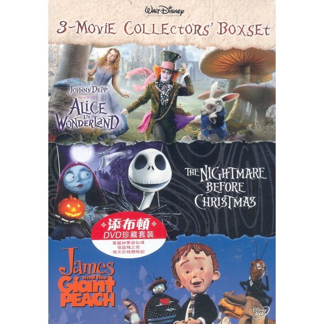 Tim Burton [3-Disc Collector's Boxset]