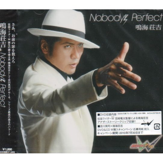 Nobody's Perfect [CD+DVD]