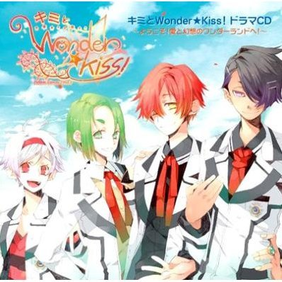 Kimi To Wonder Kiss Drama CD - Yokoso! Ai To Genso No Wonderland E