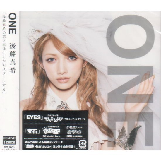One [CD+DVD Jacket A]