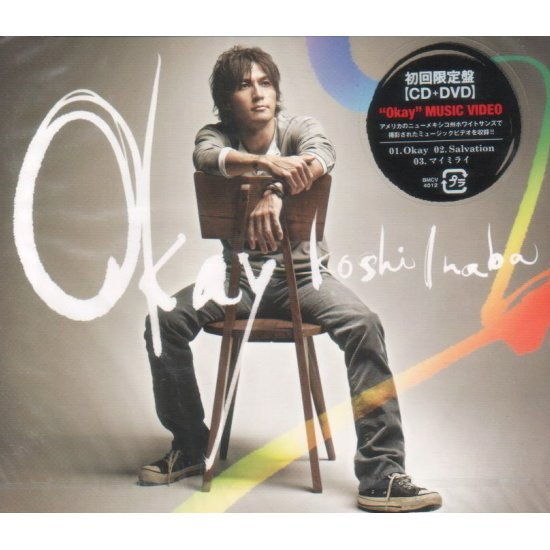 Okay [CD+DVD Limited Edition]