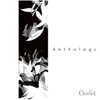 Anthology [Limited Edition Type B]
