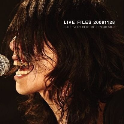 Live Files 20091128 - The Very Best Of Lunkhead [CD+DVD Limited Edition]