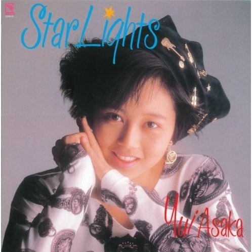 Star Lights [Mini LP Limited Edition]