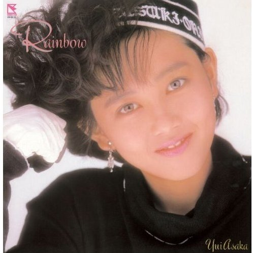 Rainbow [Mini LP Limited Edition]
