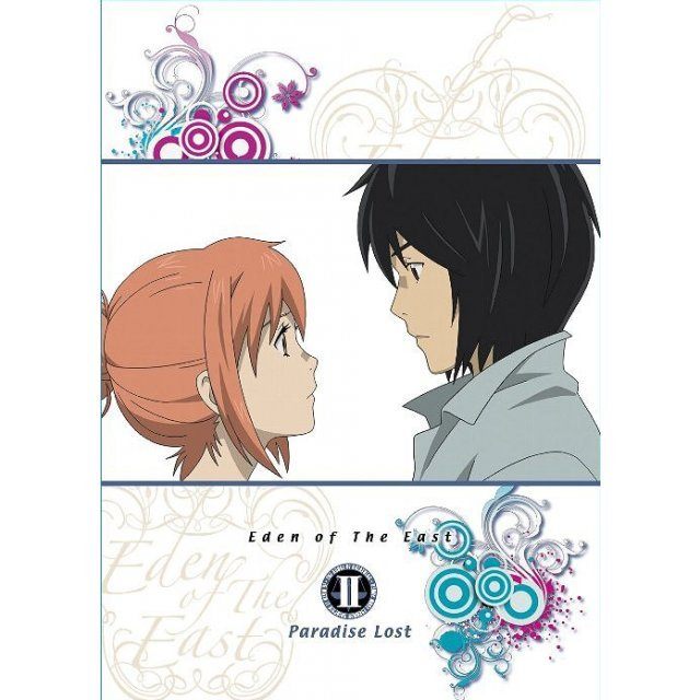Eden Of The East Gekijoban II Paradise Lost