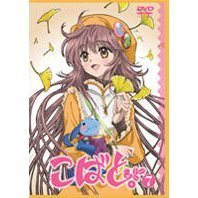 Kobato Vol.7 [Limited Edition]