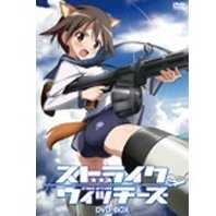 Strike Witches DVD Box