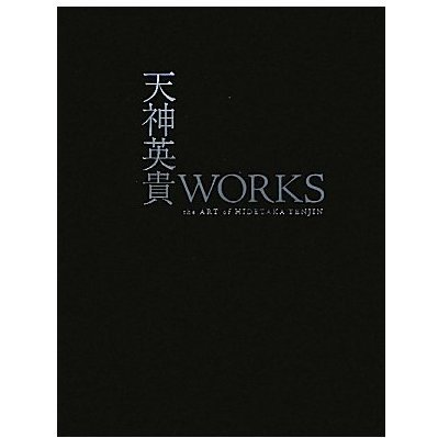 Works - the Art of Hidetaka Tenjin Artbook