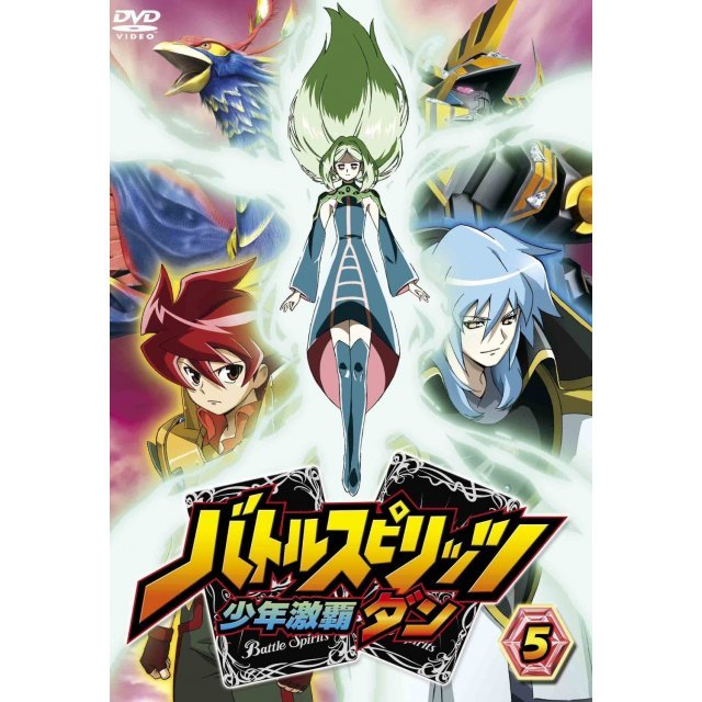 Battle Spirits Shonen Gekiha Dan Vol.5