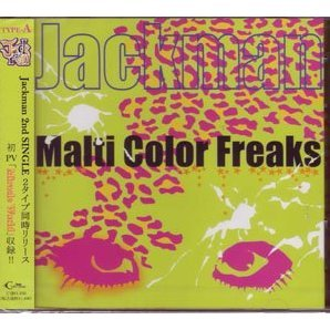 Multi Color Freeks [CD+DVD Type A]