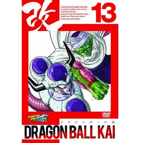 Dragon Ball Kai Vol.13