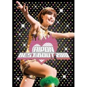 Aipon Best Bout 2010