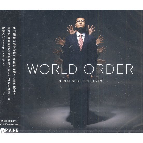 World Order [CD+DVD]