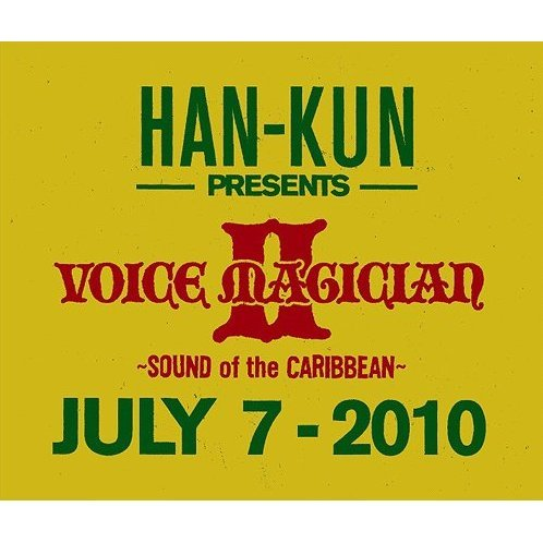 Voice Magician II - Sound Of The Caribbean [Limited Edition]