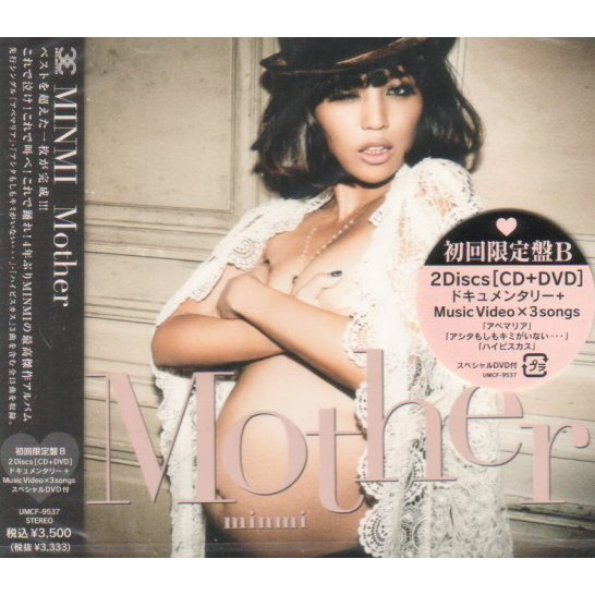Mother [CD+DVD Limited Edition Type B]