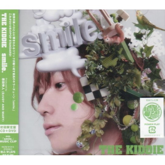 Smile [CD+DVD Limited Edition]