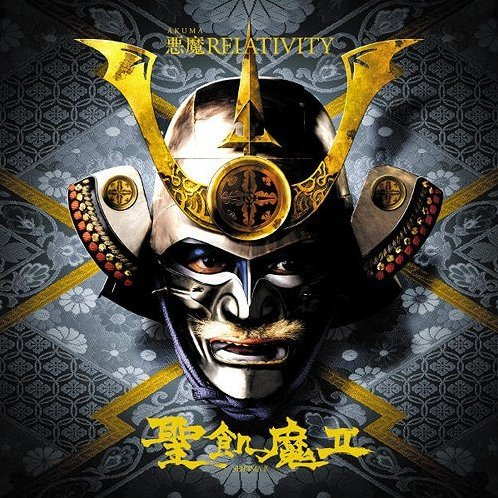 Akuma Relativity [CD+DVD Limited Edition]
