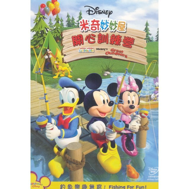 Mickey Mouse Clubhouse : Mickey's Great Outdoors
