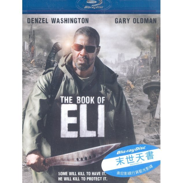 The Book of Eli