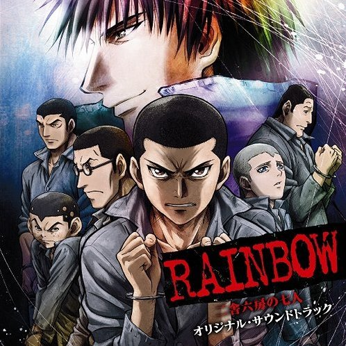 Rainbow Nisha Rokubo No 7Nin Original Soundtrack